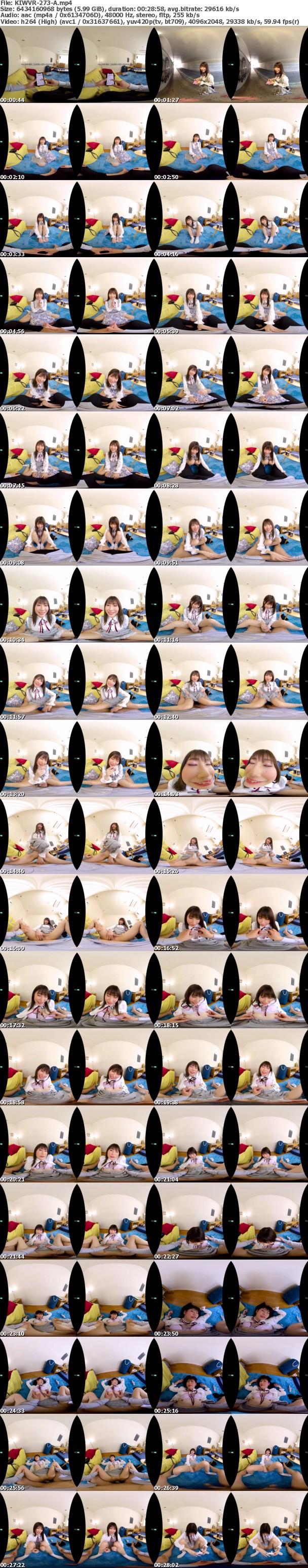 (VR) KIWVR-273 「1cmだけでいいから…1回挿れて…お願い!」童貞のボクに【神展開!】生ハメ人生初マ○コの快楽に暴走性欲で何度もイカして【中出し連発・顔射】した【ラッキースケベVR!!】 ひなの