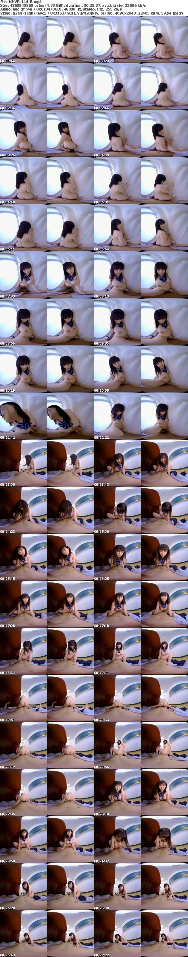 (VR) NHVR-144 カーテンの中…教壇の陰…に隠れてドキドキ青春SEX 僕の彼女はむっつりドスケベ生徒会長