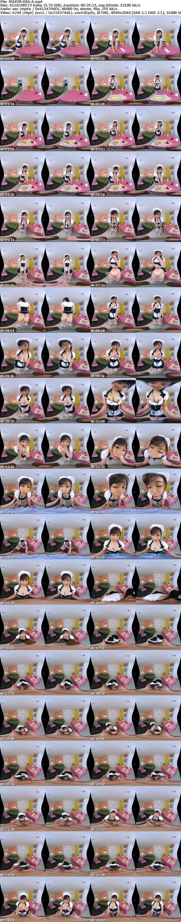 (VR) MAXVR-096 人気No.1メイドの(秘)キュンキュンご奉仕(ハート) お店に内緒の愛情溢れる大潮吹きスペシャルサービス 宮村ななこ