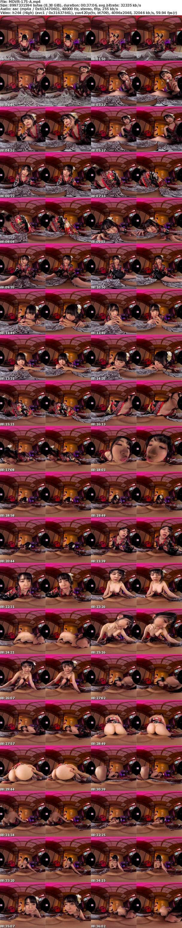 (VR) MDVR-175 時は江戸時代、鬼退治の束の間。最高級花魁に全身舐めしゃぶりご奉仕される癒しの遊郭VR つぼみ