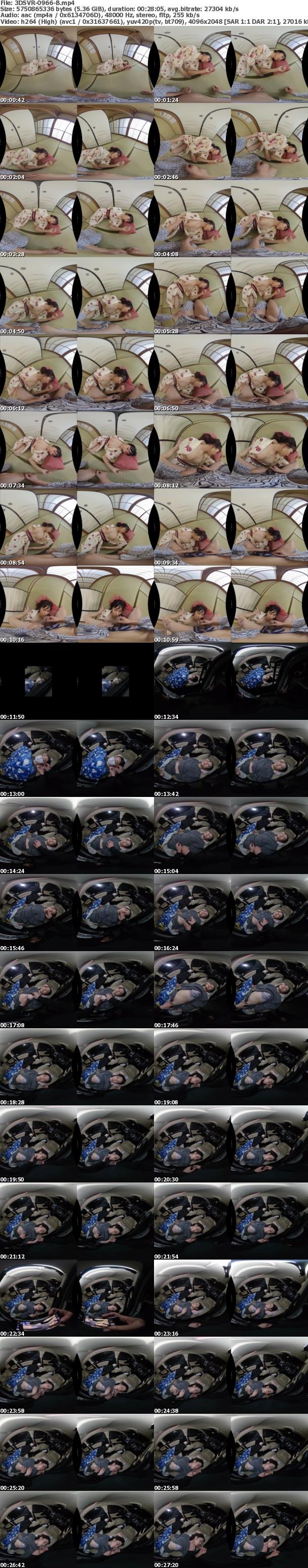 (VR) 3DSVR-0966 寝てる女子に顔射 カラオケ、ファミレス、車中泊…そこら辺で寝てる女子に顔射して猛ダッシュで逃げた結果www【全編ワイの本物ザーメンお顔発射www】
