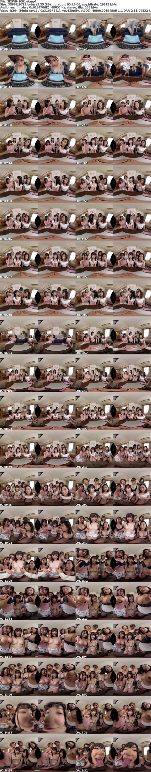 (VR) 3DSVR-1001 SODVR1000作品突破記念スペシャル第2弾!!朝田ひまりと5人のお姉ちゃん夢のハーレム同棲VR おっきいオッパイに囲まれて無限SEX!永遠射精管理ステイホーム!!