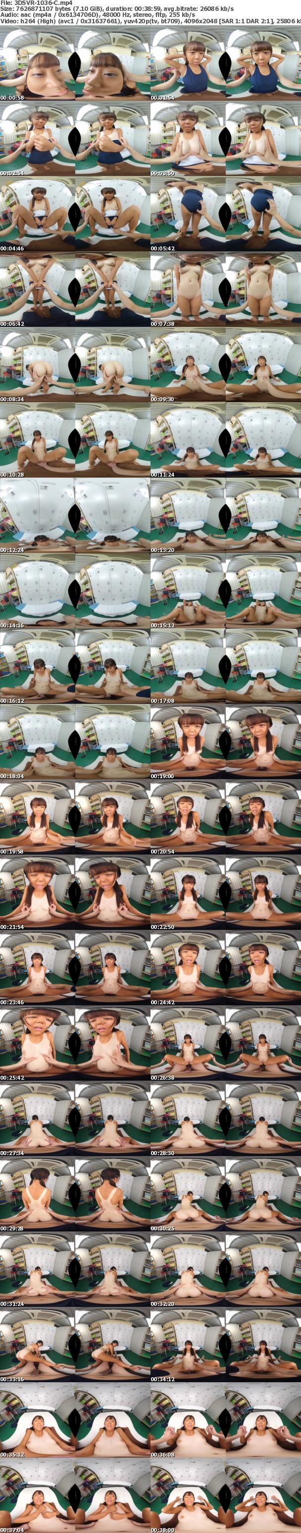 (VR) 3DSVR-1036 プールの後の更衣室。日焼けした女の子とわいせつ
