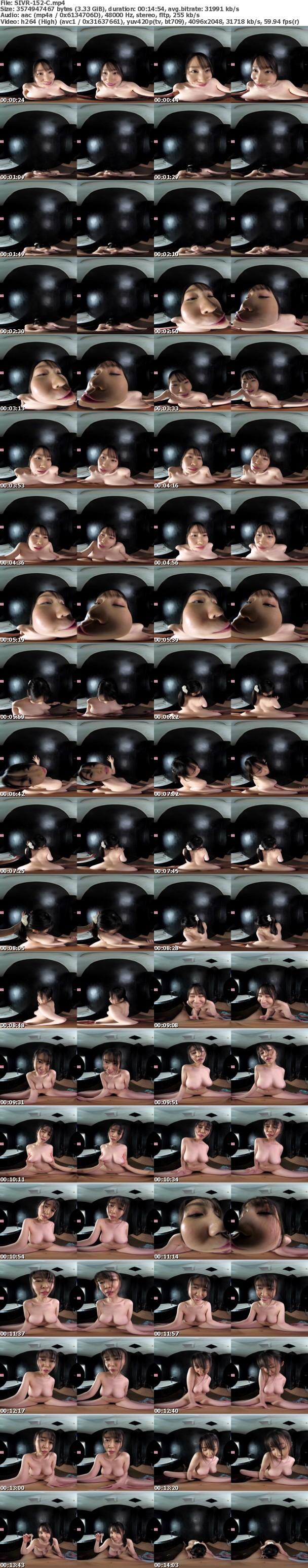 (VR) SIVR-152 【壁ドン合体VR】迫る神乳!えっろい囁き声!友人や同僚に隠れて隅っこで大胆不敵セックス 夢乃あいか