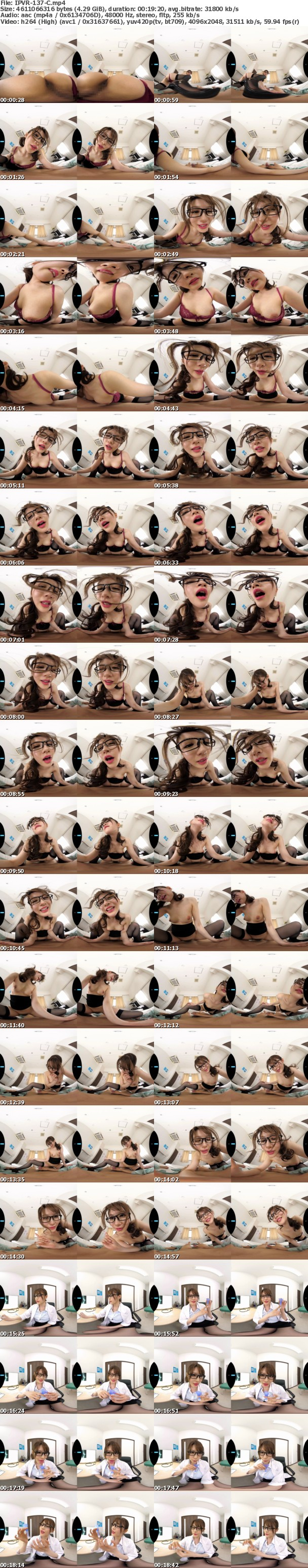 (VR) IPVR-137 【ASMR淫語】 痴女医のおち○ぽ転がし射精管理VR 美とエロがテーマに撮影!乳首舐め手コキ・性感帯いじりフェラ・密着騎乗位!焦らし・寸止め…なかなかイカせてくれないイジワルなみなみ先生にドハマり中!! 相沢みなみ