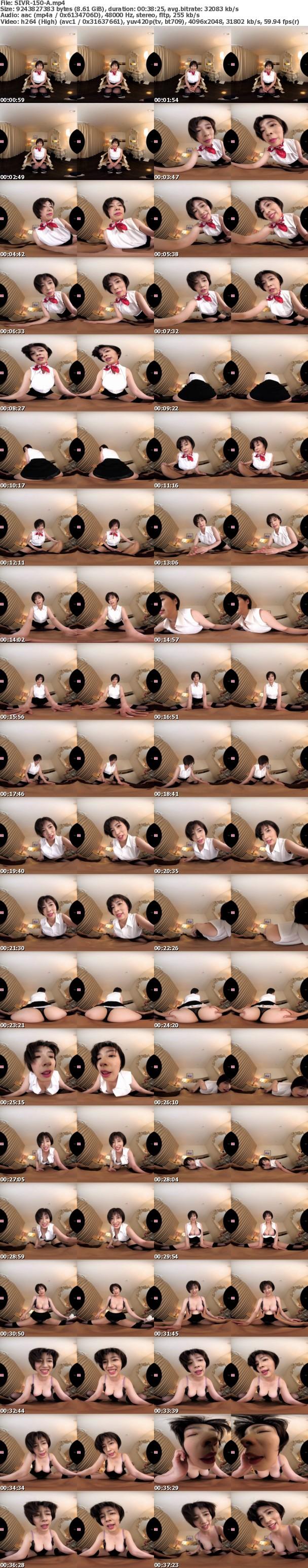 (VR) SIVR-150 天井特化×メンズエステ×奥田咲 あなたは寝てるだけ。爆乳ド迫力アングル覆い被さり騎乗位スペシャル