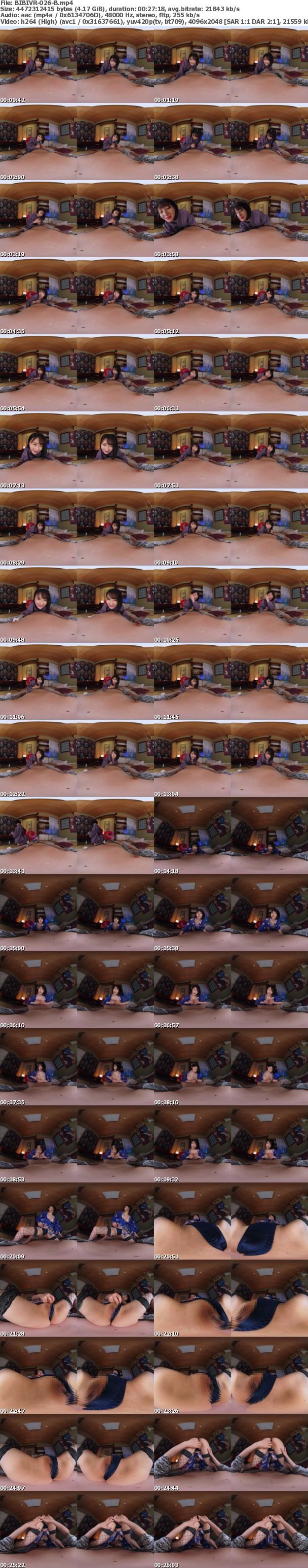 (VR) BIBIVR-026 巨乳×パイパンで男性客を心底イカせる嫐り旅館 るいさん
