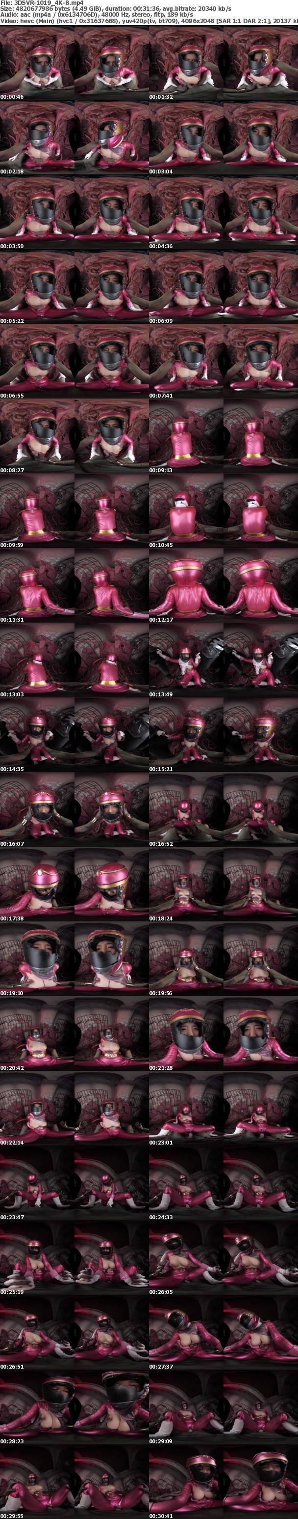 (VR) (4K) 3DSVR-1019 ピンクレンジャーを性的拷問で中出しレ○プ 魔石戦隊キラメキジャー