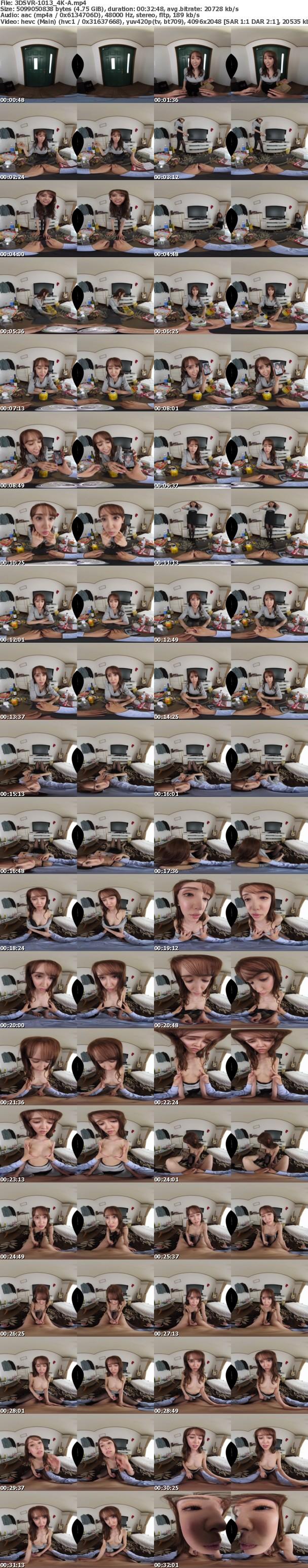 (VR) (4K) 3DSVR-1013 学生時代の大親友(男)が久しぶりに会ったら絶世の美女に!?快感に元々男ということも忘れて濃密セックスに没頭!