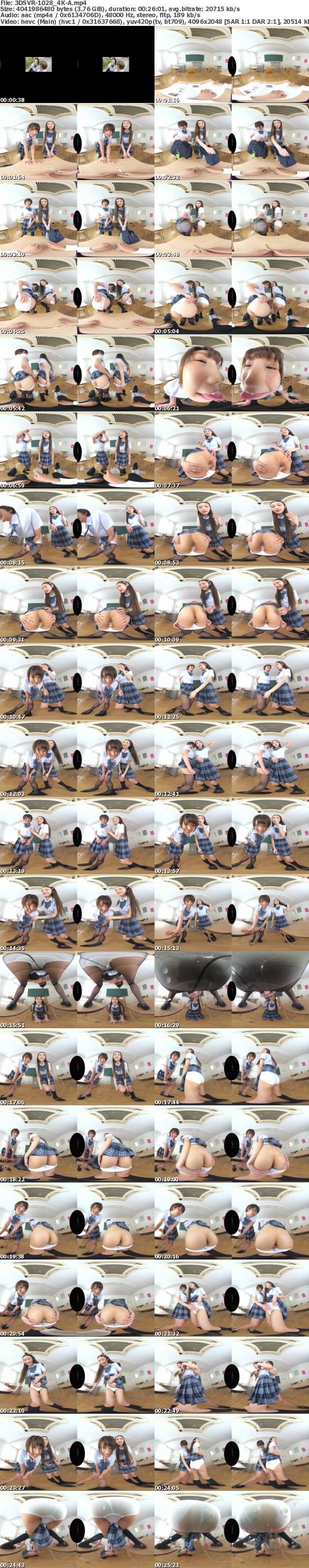 (VR) (4K) 3DSVR-1028【4KHQ】同級生のアナルから噴射する牛乳が顔面にブッかかりまくる! 牛乳浣腸ぶっかけVR 増量スペシャル