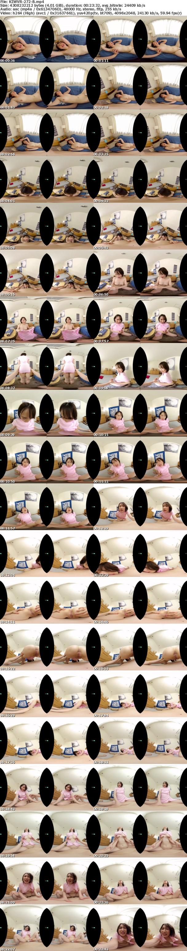 (VR) KIWVR-272 【ヤリマン数珠つなぎ】「あなたより極エロなヤリマン紹介してくれませんか?」セフレの友達はエロいのか!【ヤリマン臭ぷんぷん女子】にナースコスさせて絶頂連発イカセ【喉奥】【中出し】【顔射】猛烈SEX ミウ